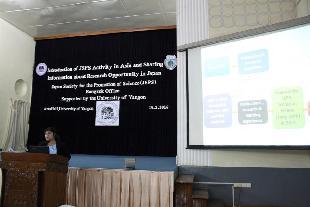 Dr. Kay Lwin Tun