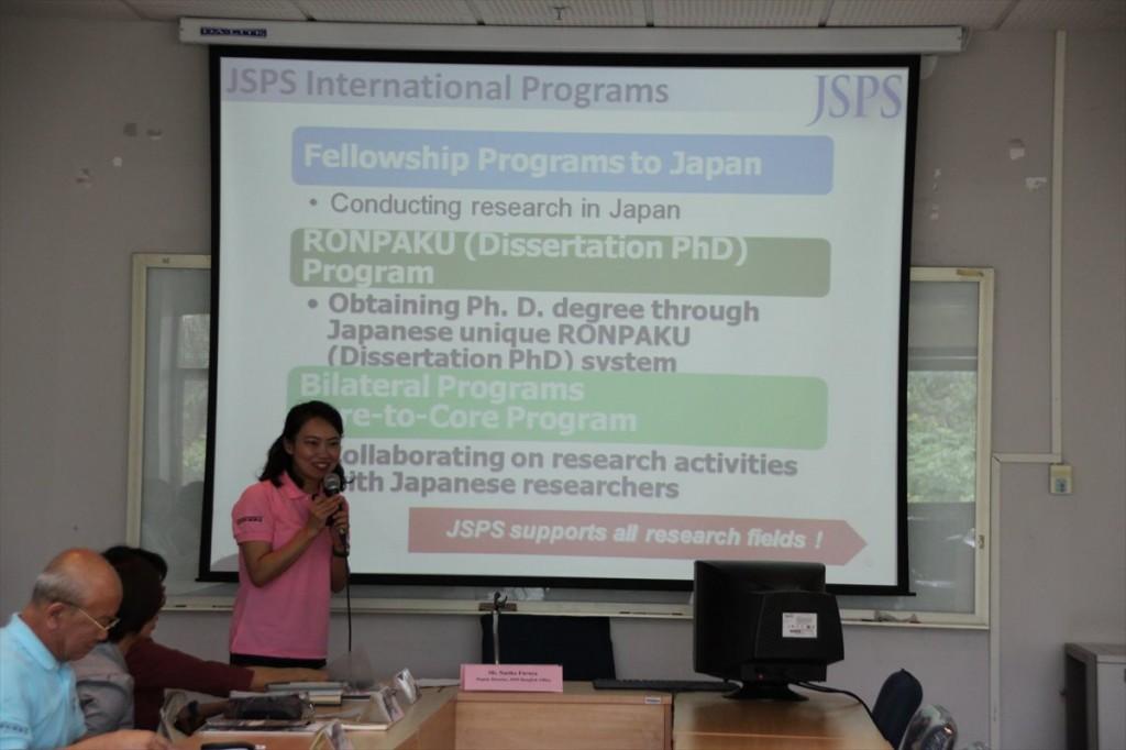 Ms. Noriko Furuya