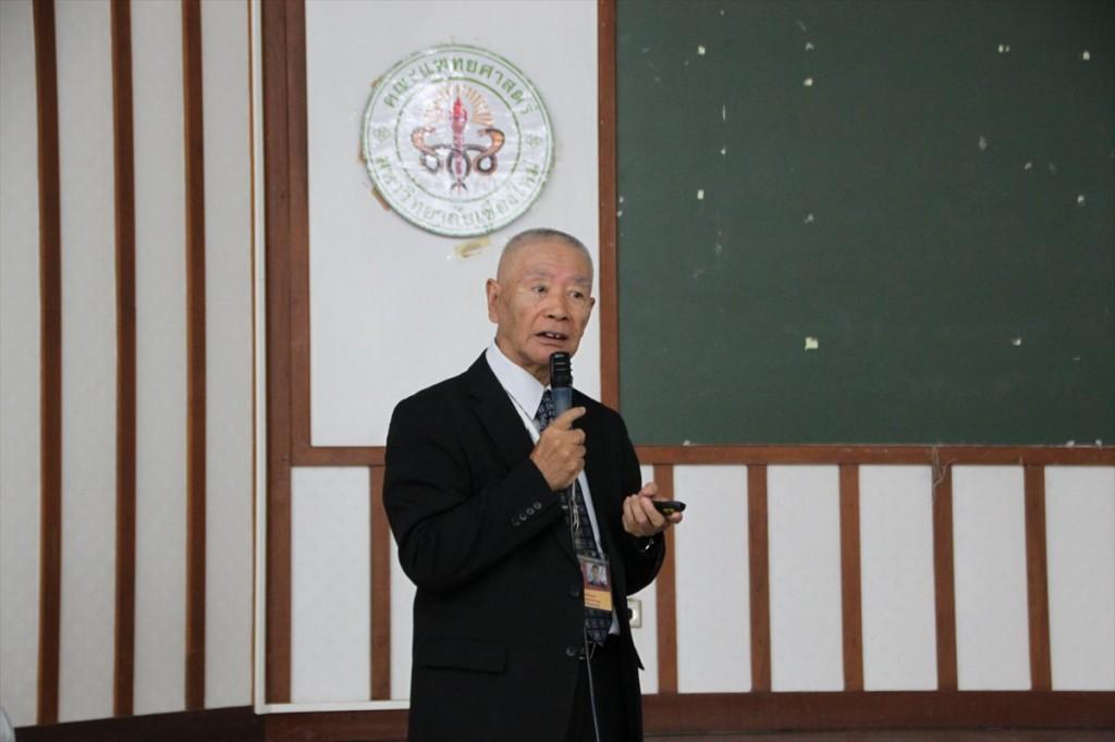 Dr. Nobutaka Ito