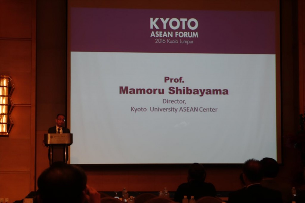 Prof. Mamoru Shibayama, Director of Kyoto University ASEAN Center