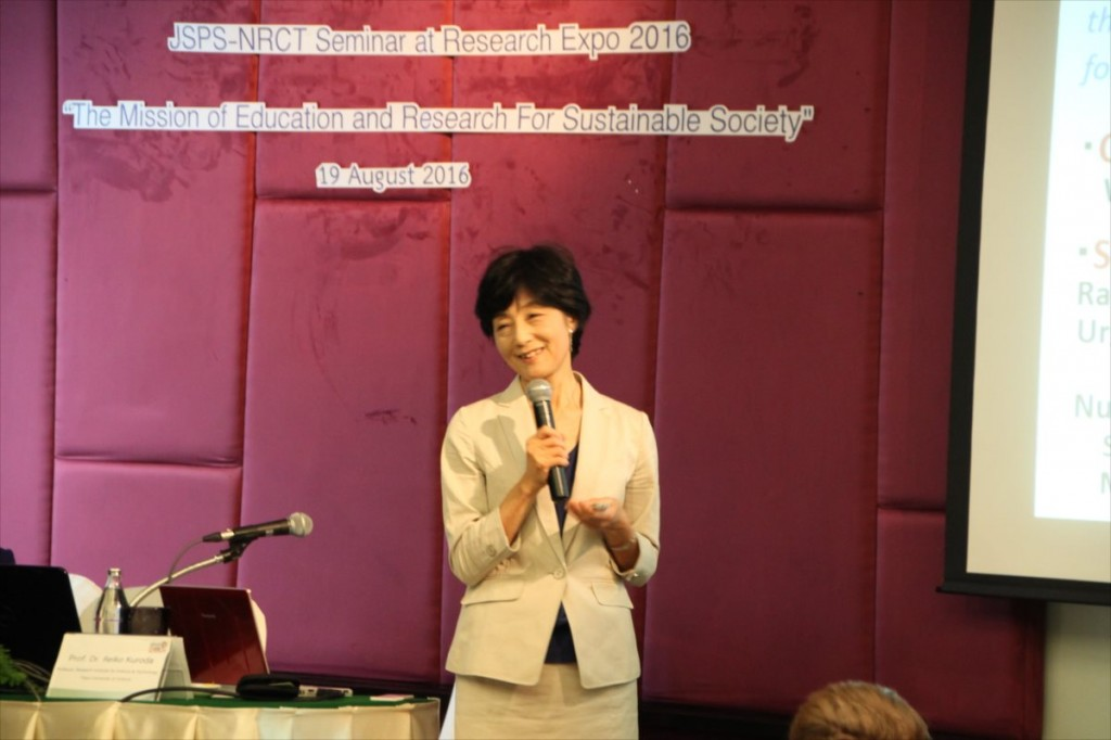 Prof. Dr. Reiko Kuroda