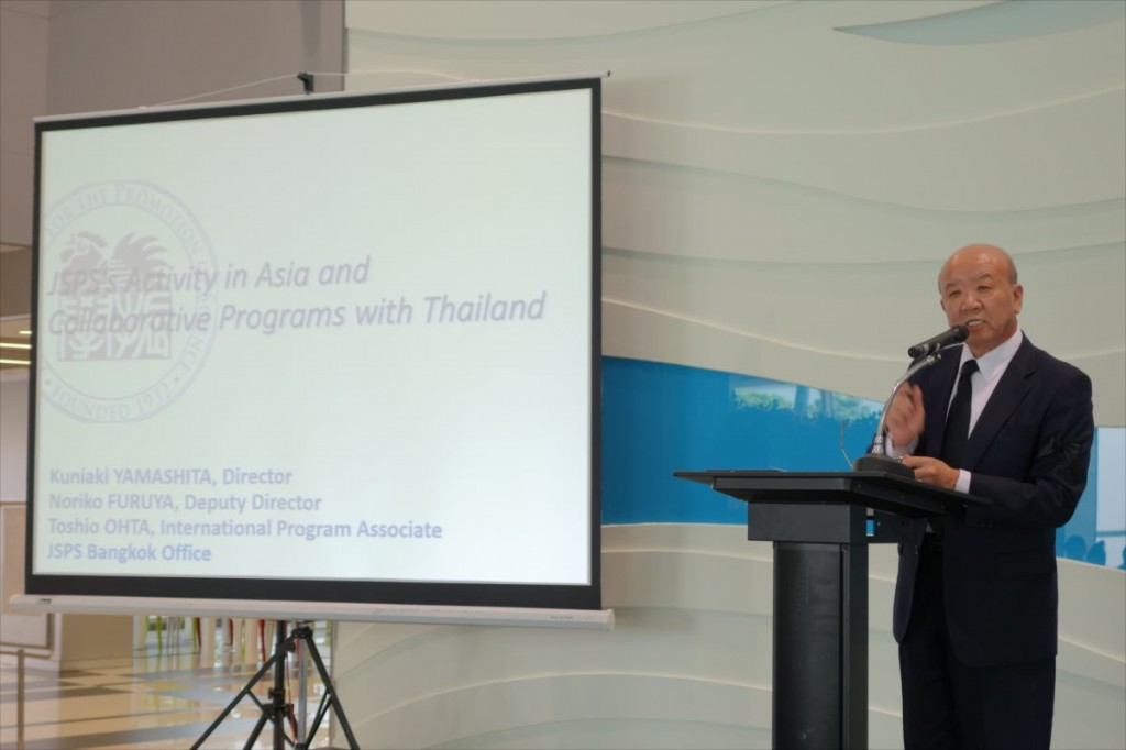 Prof. Yamashita, Director of JSPS Bangkok Office