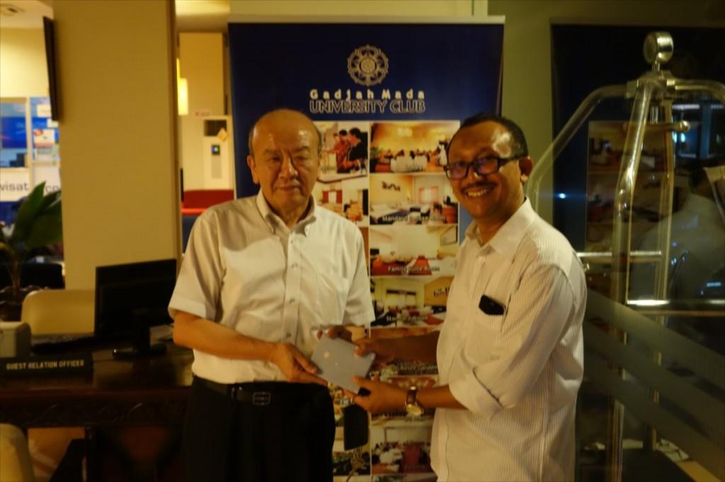 Prof. Dr. Irfan D. Prijambada, Gadjah Mada University (right)