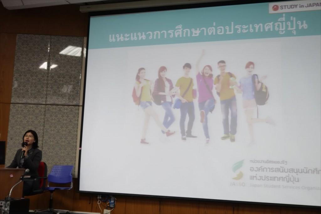 Presentation by JASSO