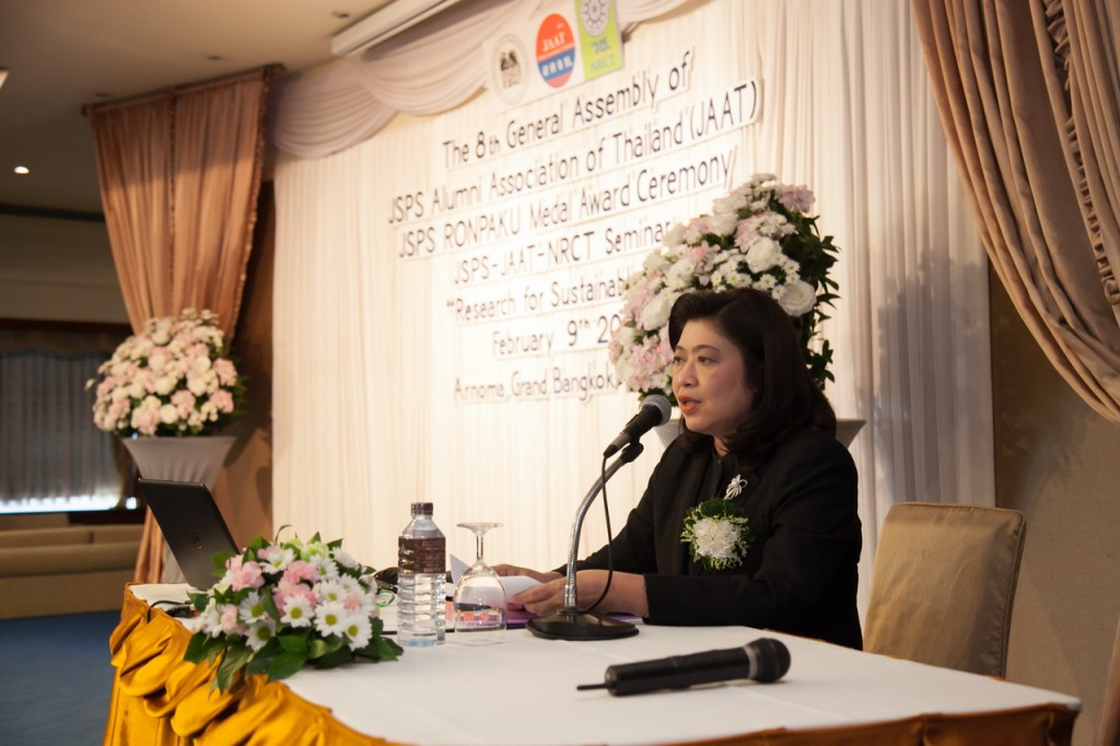 Ms. Wiparat, Deputy Secretary-General and of NRCT