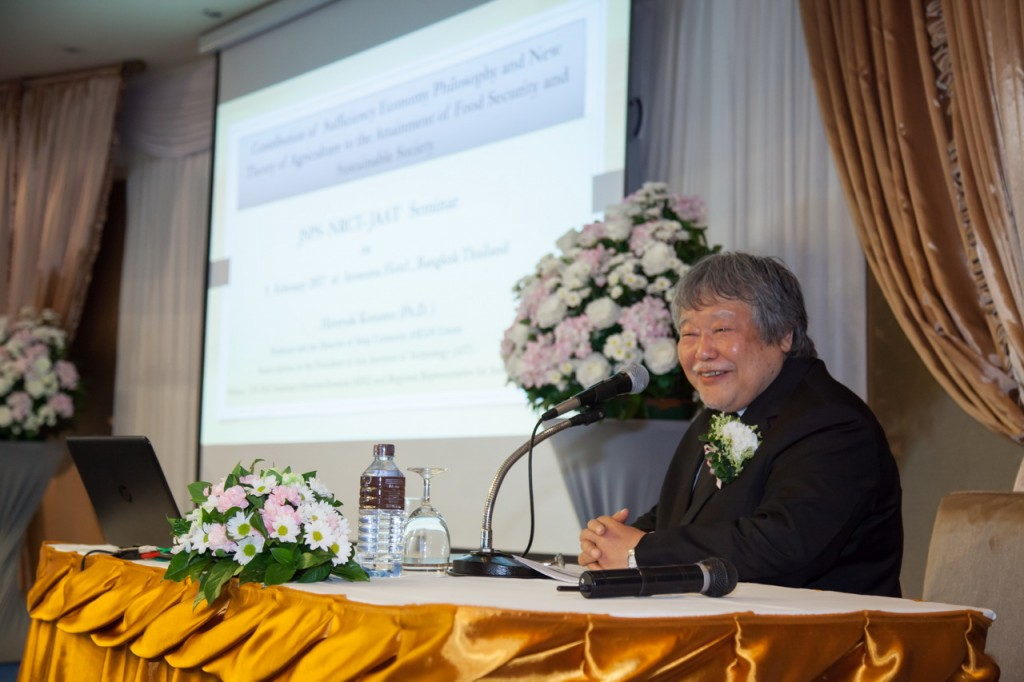 Prof. Dr. Konuma, Professor and the Director of Meiji University ASEAN Center and Senior Advisor to the President of AIT