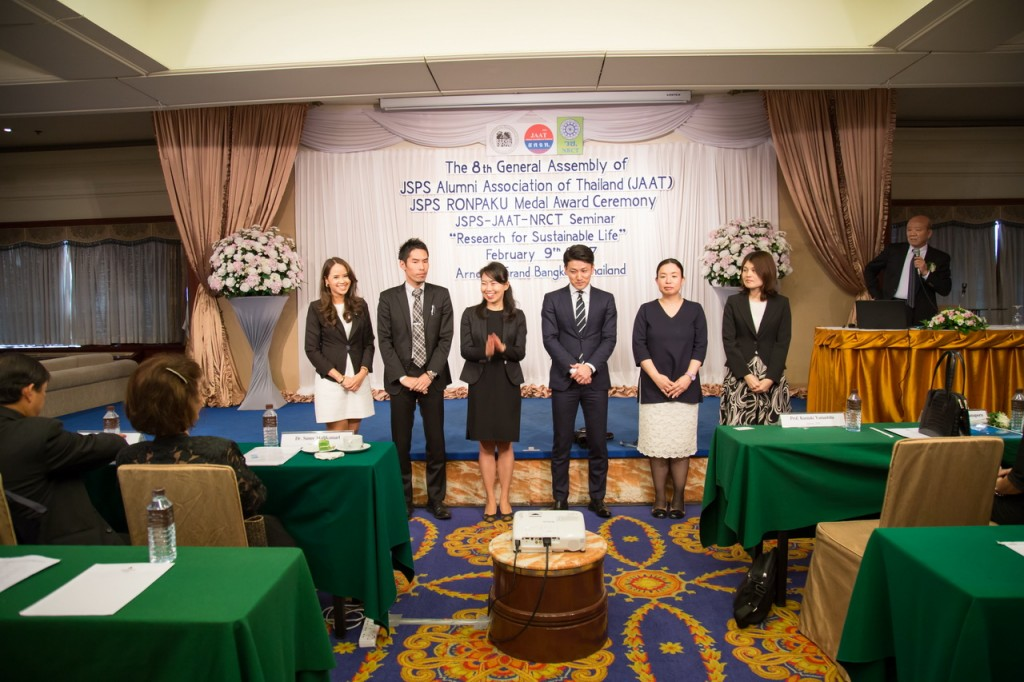 Introduction of menbers of JSPS Bangkok Ofiice and JSPS HQs in Tokyo