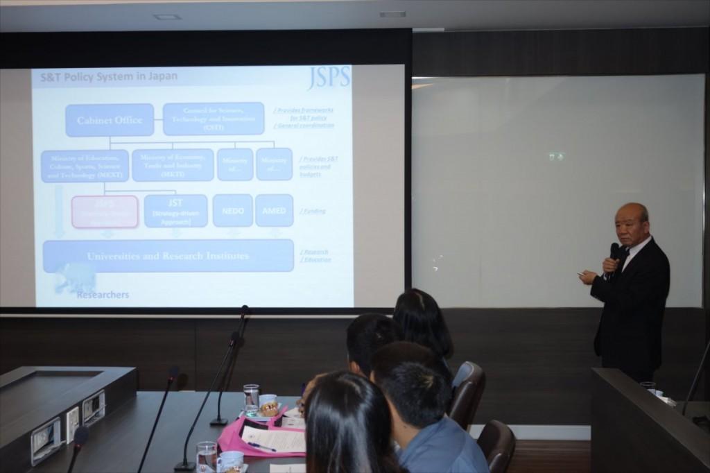 Presentaiton by Prof. Yamashita
