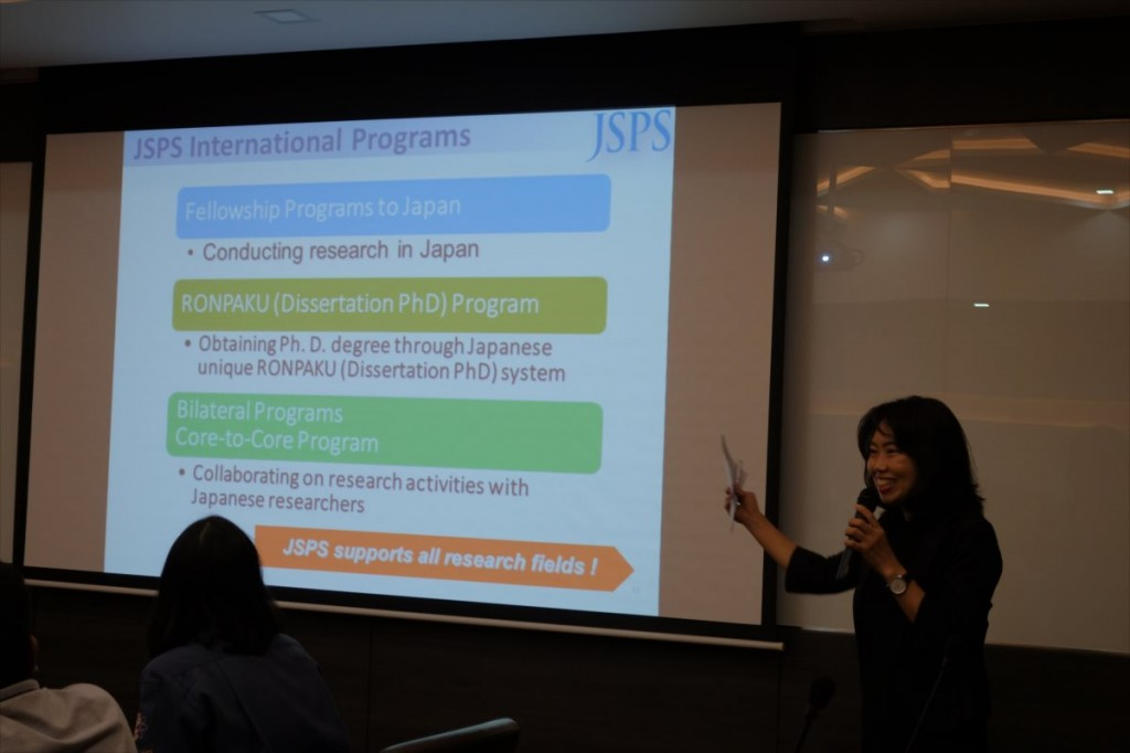 Presentation by Ms. Furuya