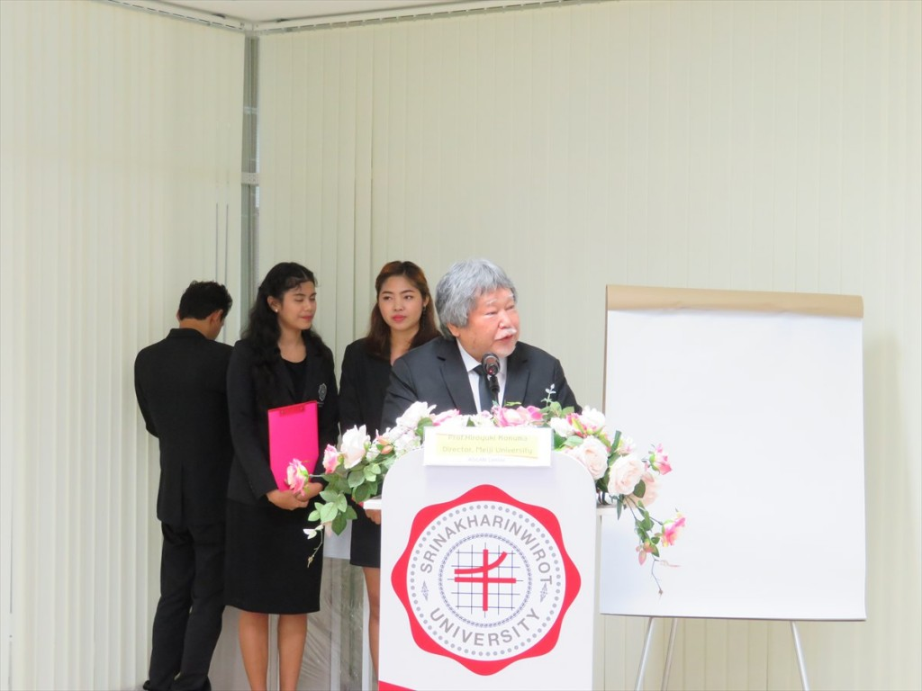 Prof. Hiroyuki Konuma, Director of Meiji University ASEAN center