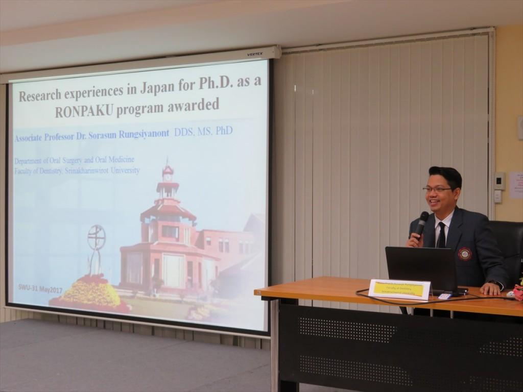 Assoc. Prof. Dr. Sorasun Rungsiyanont