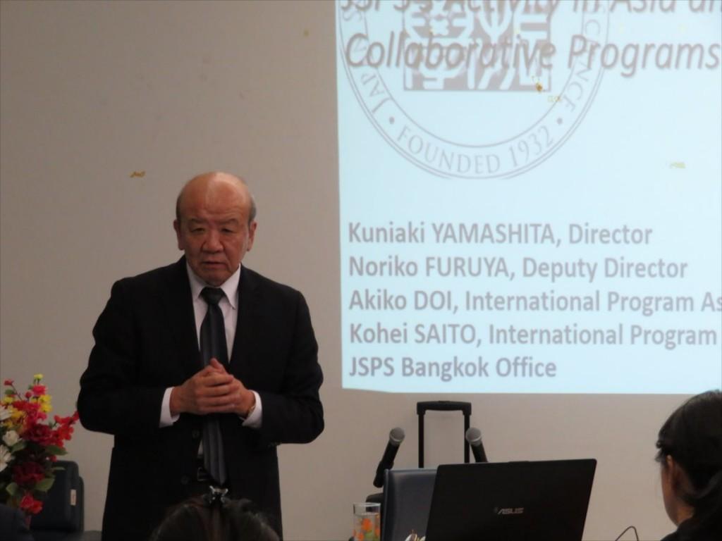 Prof. Kuniaki Yamashita