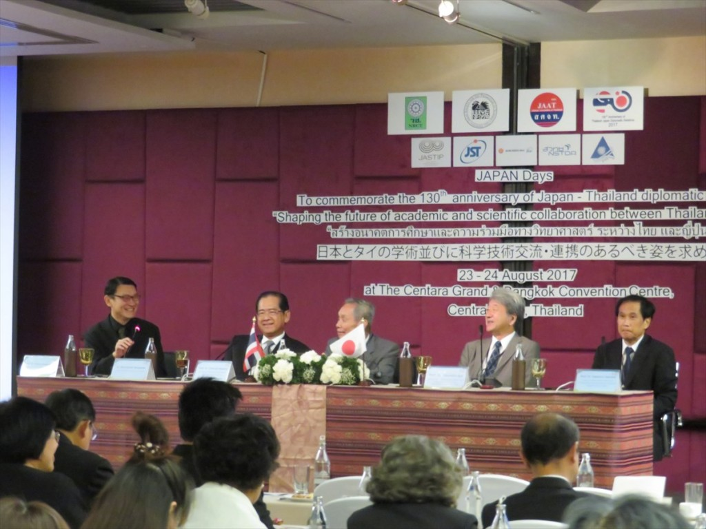 Prof. Dr. Kittisak Sawanyawisuth (Moderator), Dr. Narongchai Akrasanee, Dr. Charnvit Kasetsiri, Prof. Dr. Shin-ichi Ago, Prof. Dr. Mamoru Yamada