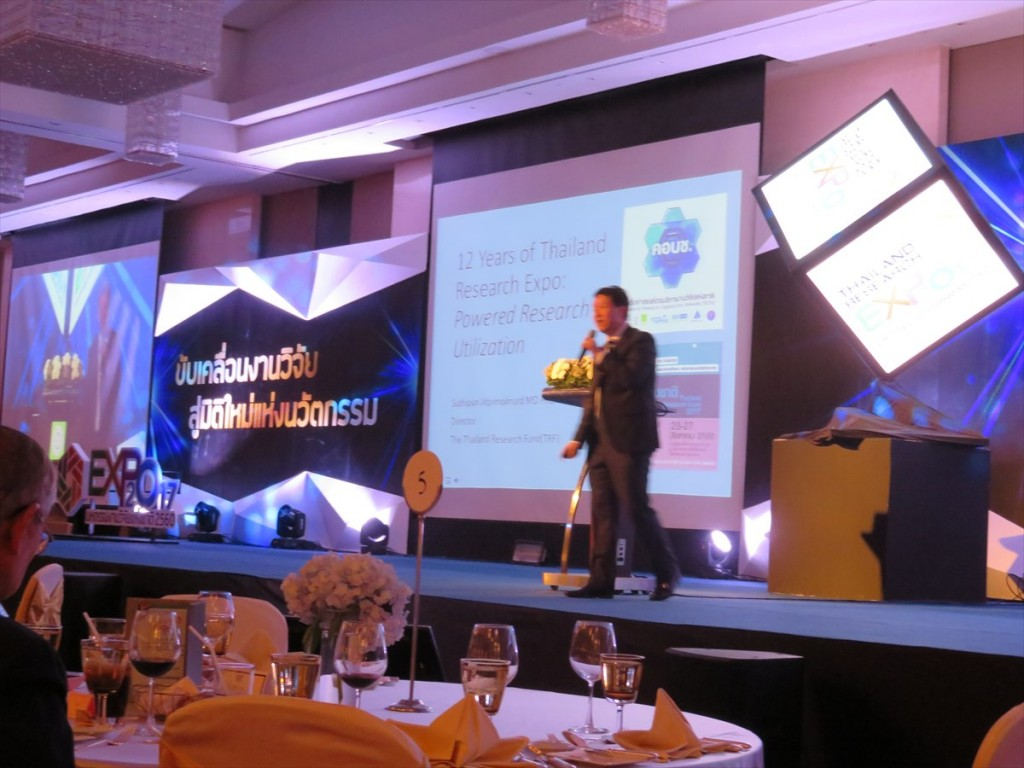 Prof. Suthipun Jitpimolmard, Director, The Thailand Research Fund