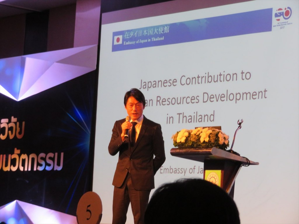 Mr. Hideo Fukushima, Deputy Chief of Mission, Minister, Embassy of Japan in Thailand.