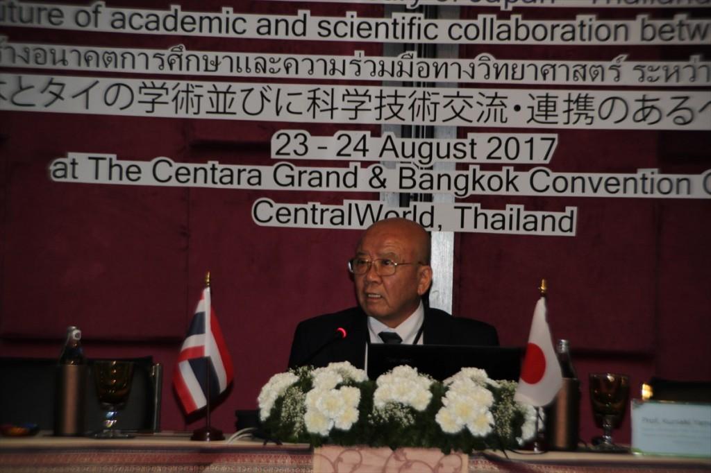 Prof. Yamashita Kuniaki (JSPS)