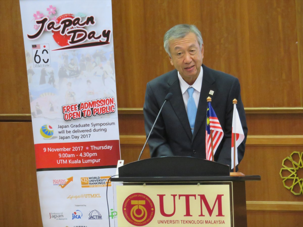 His Excellency Dr. Makio Miyagawa, Ambassador of Japan to Malaysia