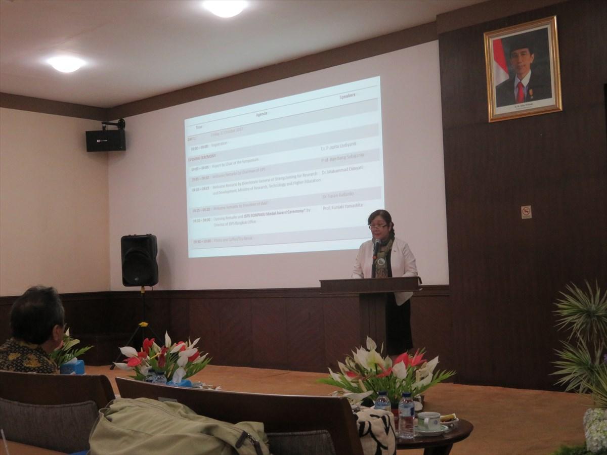 Dr. Susan Gallardo, President, JSPS Alumni Association of the Philippines (JAAP)