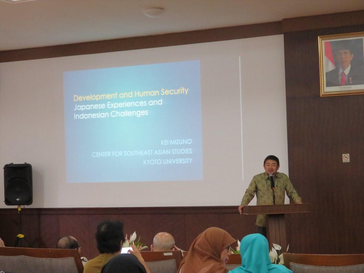 Adjunct Assoc. Prof. Kei Mizuno, Center for Southeast Asian Studies, Kyoto University
