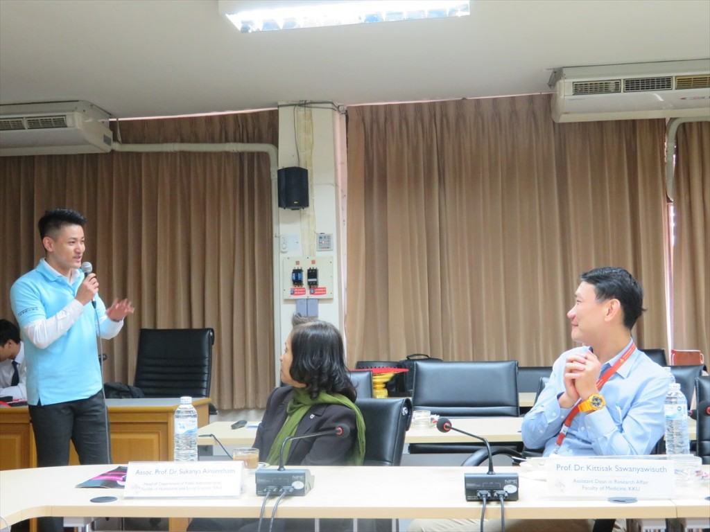 Mr. Kohei Saito, both of International Program Associate