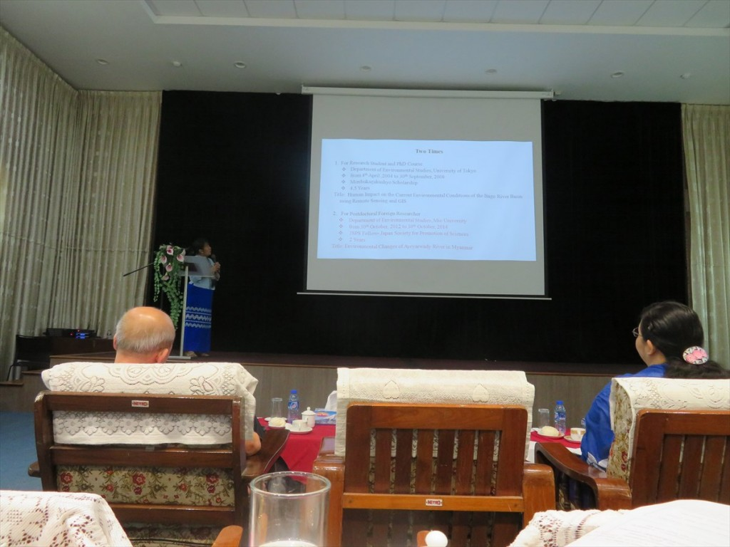 Dr. Daw kay Thwe Hlaing, Professor, the Department of Geography, Yangon University