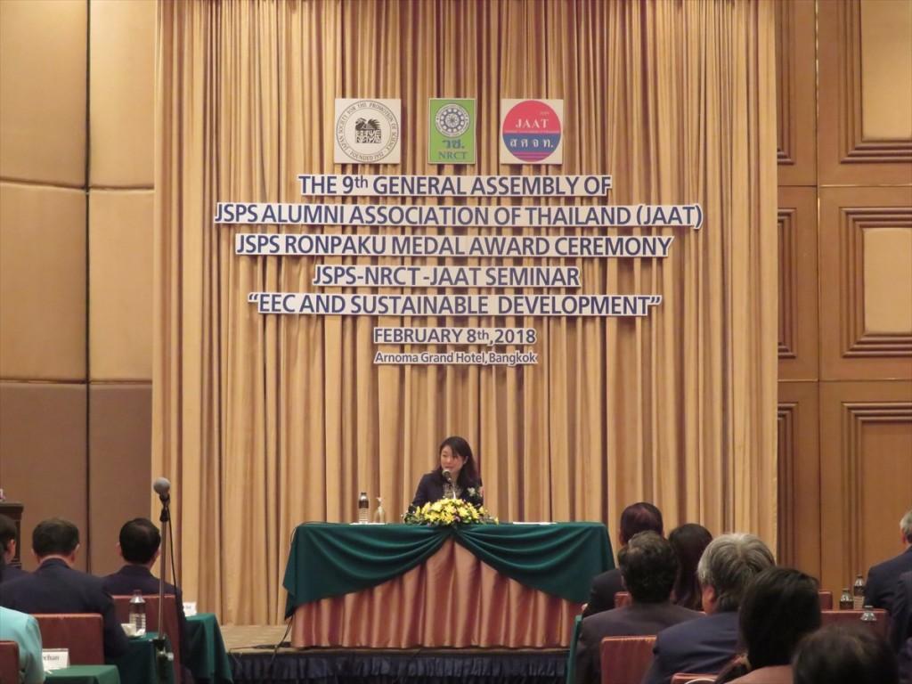 Dr. Mariko Kobayashi, Director, International Program Department, JSPS Tokyo