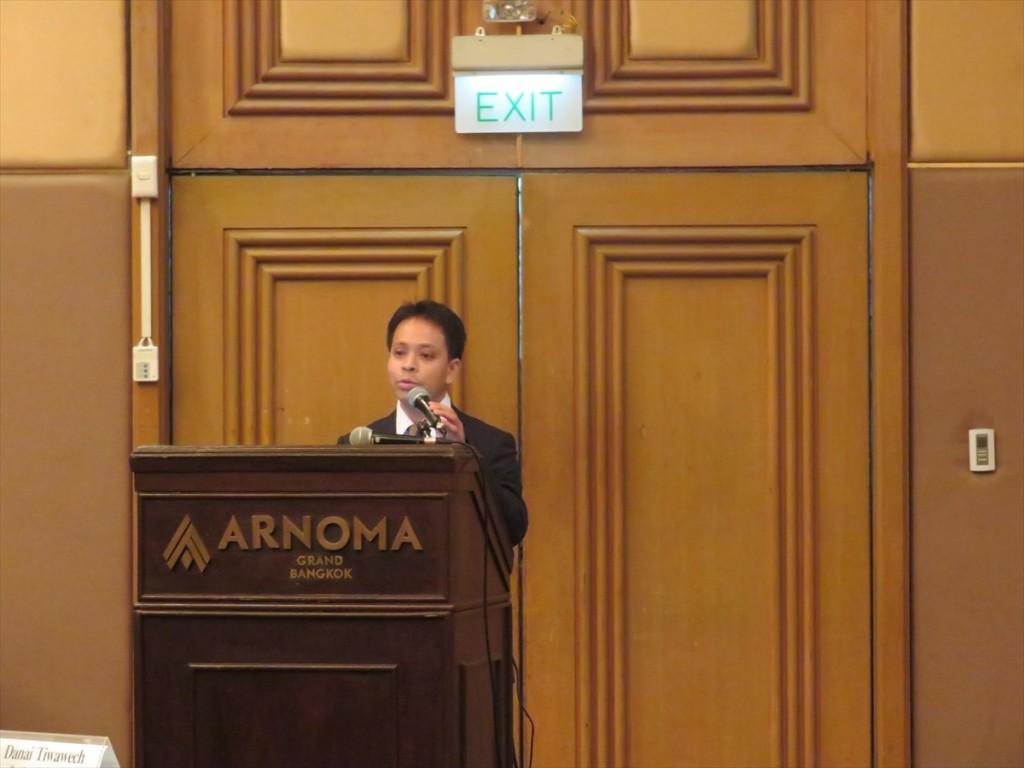 Dr. Noppol Arunrat  Faculty of Environment and Resource Studies, Mahidol University