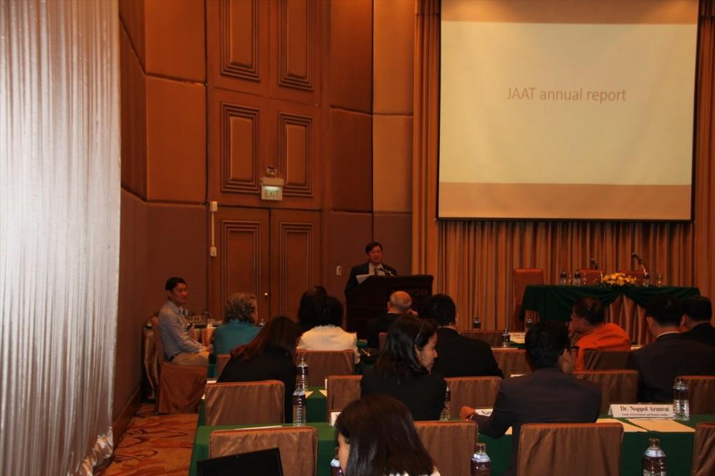 JAAT Executive Committee meeting