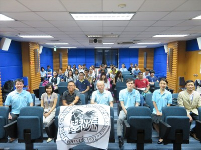 JSPS guidance seminar was held at NSTDA | JSPS Bangkok