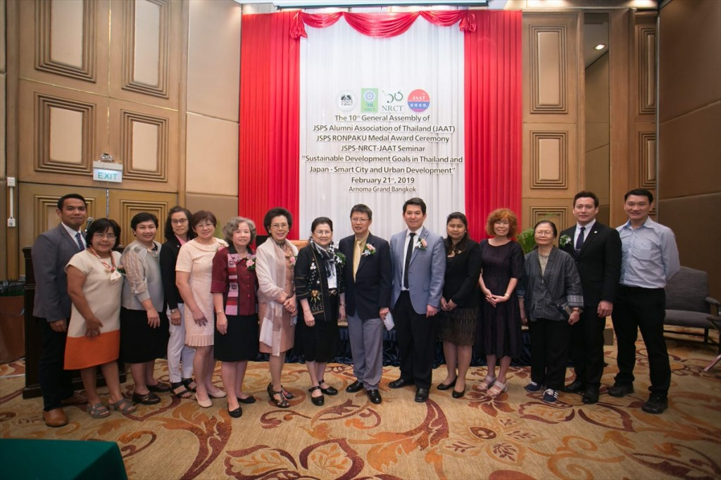 New  JAAT EC committee members