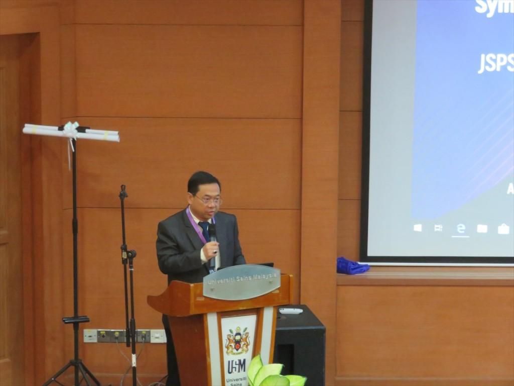 Prof. Datuk Dr. Ahmad Fauzi Bin Ismail