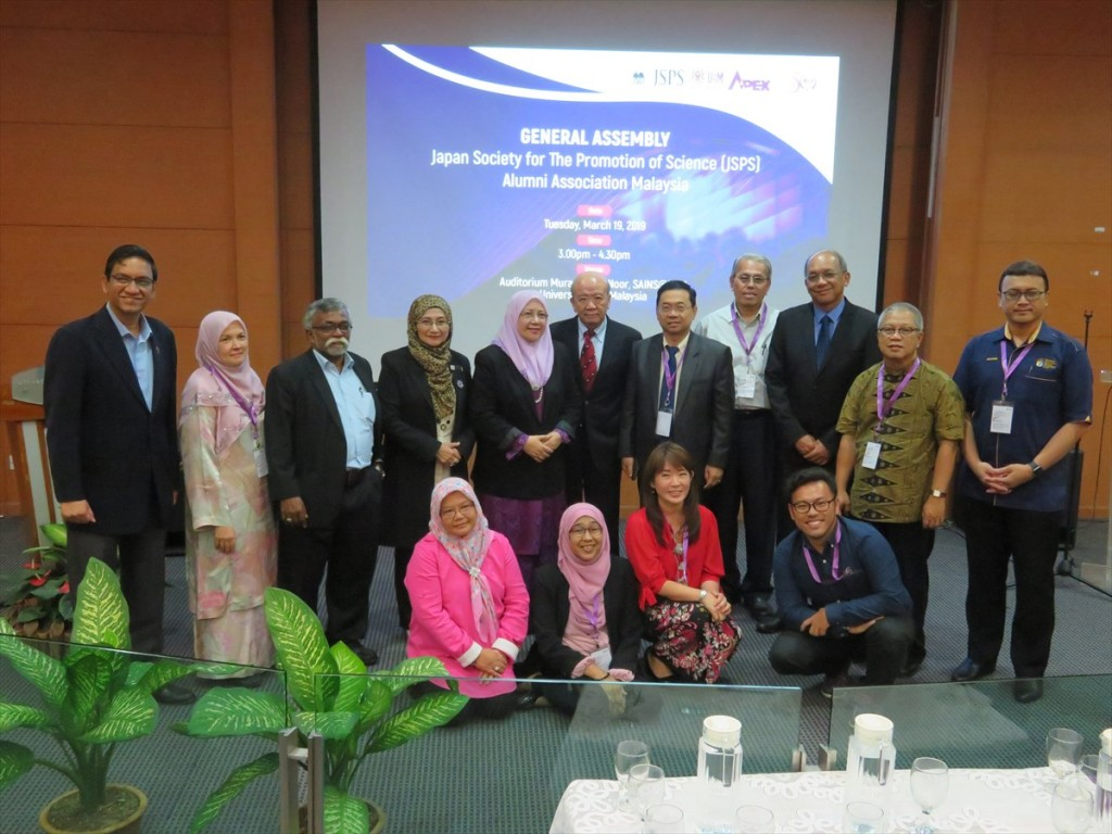Group Photo (Executive Committee member)
