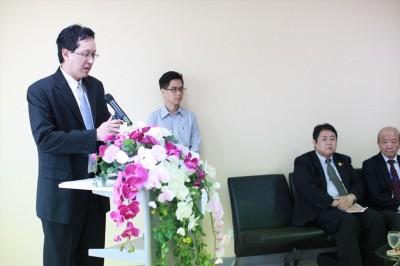 กล่าวเปิดโดย  ดร.ปฐมทัศน์ จิระเดชะ