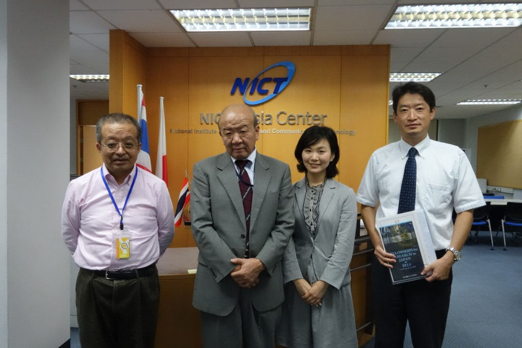 (From left) Mr. Ikematsu, Prof. Yamashita, International Program Associate, Mr. Onishi