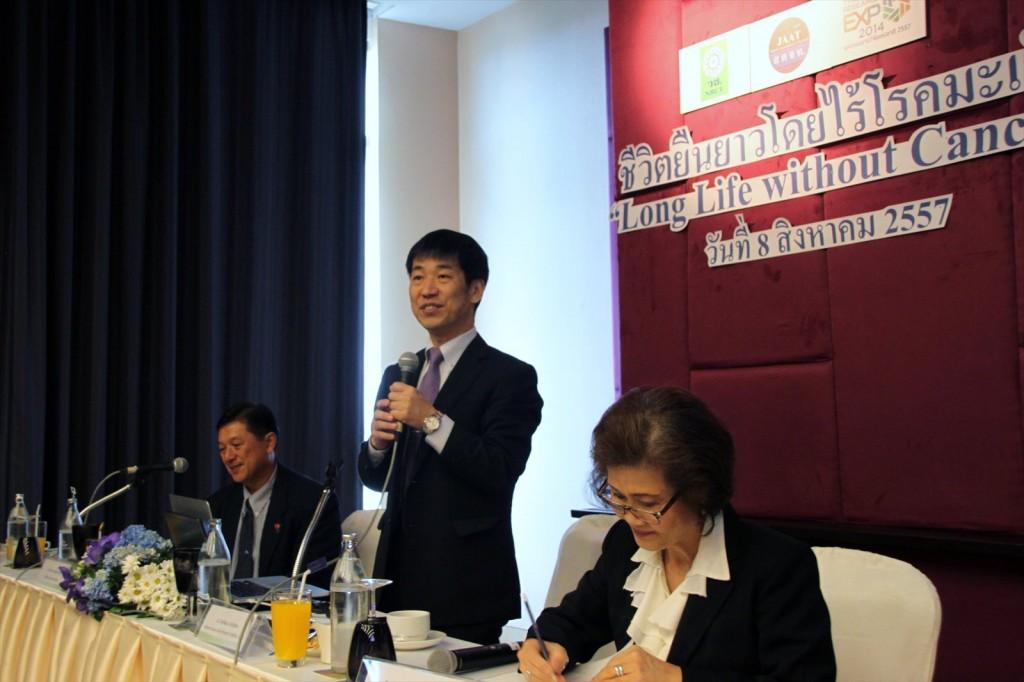 Dr. Ushijima