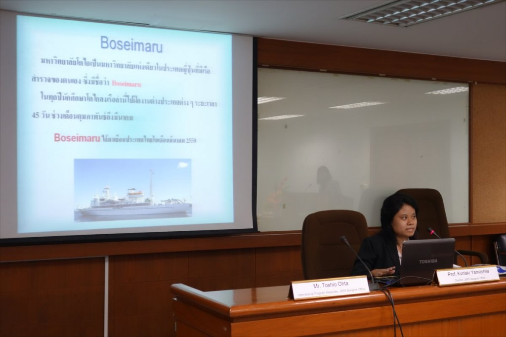 Ms. Diyarat from Tokai Univ.