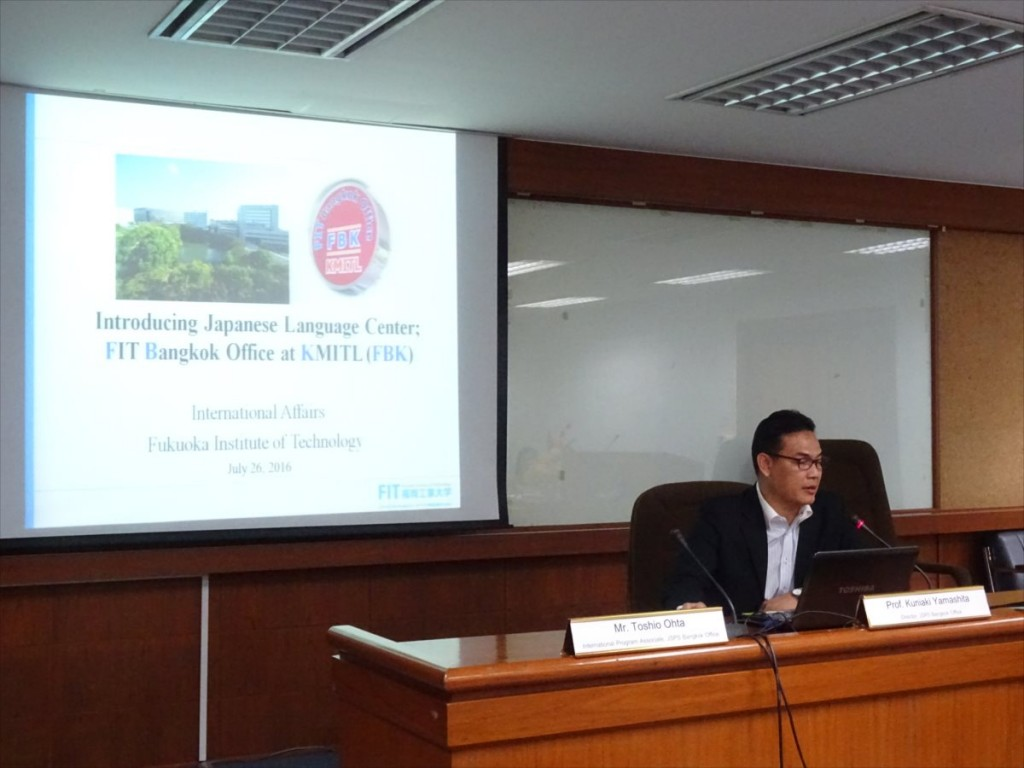 Assoc. Prof. Dr. Witsarut from FIT