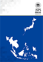 JSPS International Programs Brochure (Thai)